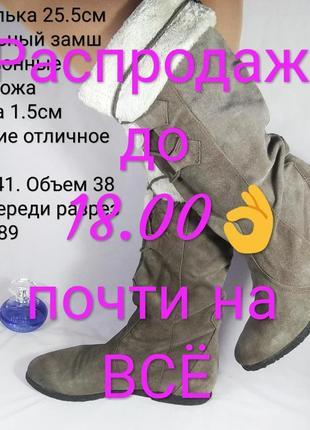 Сапоги ботинки туфли