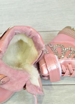 Зимние крутезные ботиночки