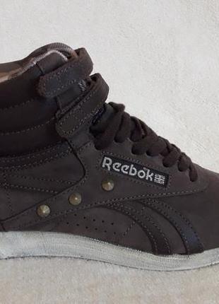 Кожаные высокие кроссовки, ботинки фирмы reebok