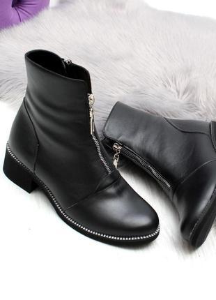 Черные сапоги на меху зима