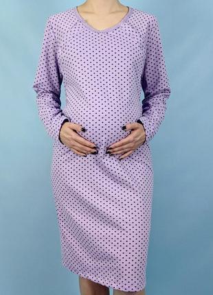 🌺 теплая ночная сорочка в роддом и для кормящих байка