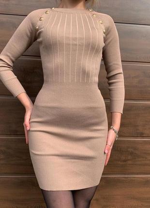 Бежеве плаття