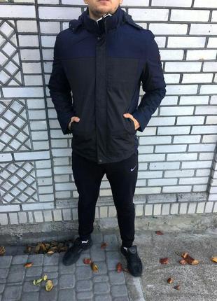 Куртка - мужская (синяя)