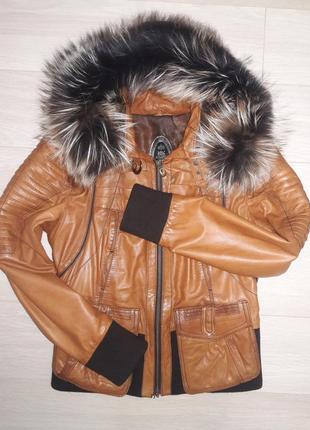 Кожаная куртка с натуральным мехом rubis.
