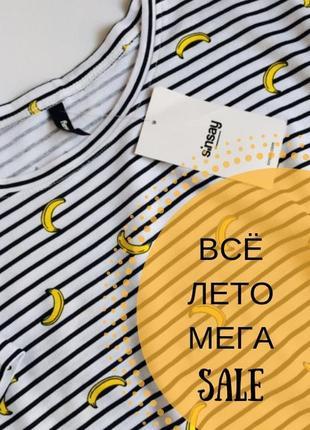 Крутая футболка с бананами sinsay