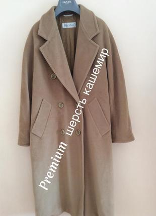 Роскошное  тёплое модное пальто премиум бренд max mara оригинал!  цвет camel 🐪