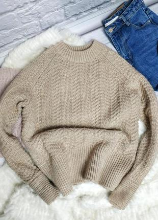 Бежевый базовый свитер кофта