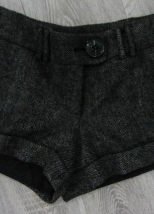 Серые шорты в отличном состоянии