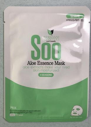 Тканевая маска с алоэ chungjungmiin soo aloe essence mask