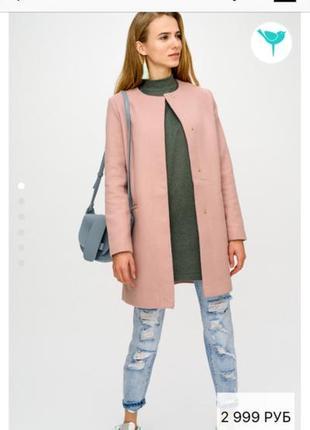 Пальто, пудровое,  befree