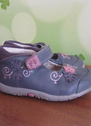Кожаные туфли/первая обувь/ clarks first shoes/
