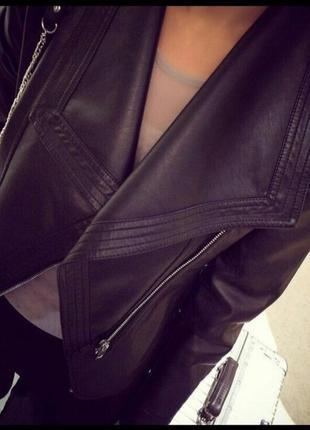 Осіння курточка