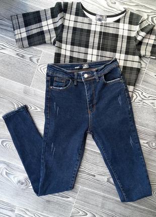 Новые джинсы, с завышенной талией, с потёртостями,размер xs/s