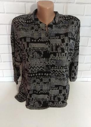 Красивая блуза с декоративными пуговицами glossi beaut
