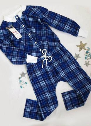 Байковая пижама на ребёнка на 6-10 лет