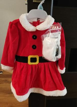F&f плаття новорічне