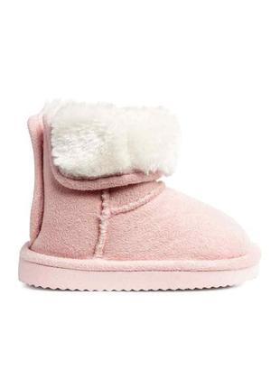 Немецкие детские сапожки h&m/ угги /девочке/ нежно-розовые/на меху/зима