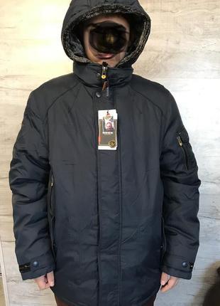 Зимняя куртка «аляска» 48-64