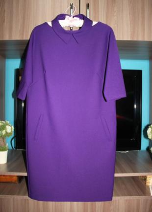 Шикарное платье-баллон глубокого фиолетового цвета от nelly & co