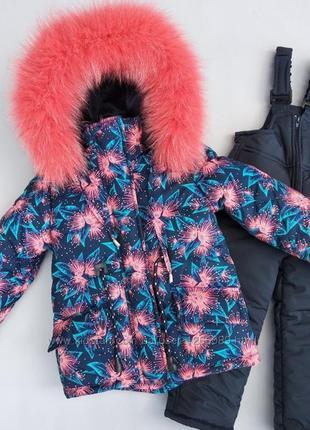 Теплый зимний комбинезон с отстежной жилеткой для девочки