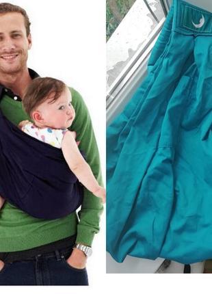 Детский слинг baby sling