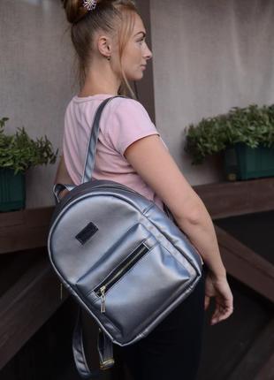 Школьный серебряный рюкзак из кожзама