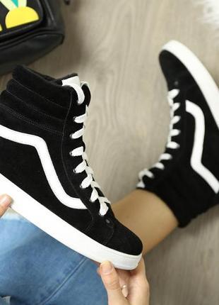 Замшевые черные деми ботинки хайтопы с белой подошвой, замша натуральная
