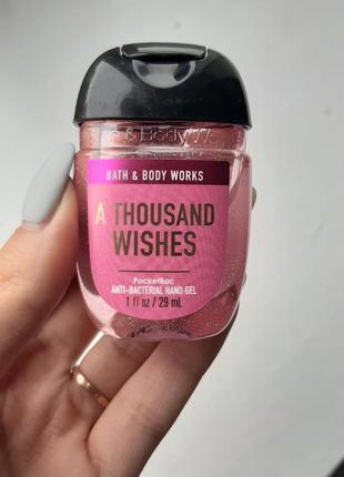 Антисептик для рук bath & body works - a thousand wishes