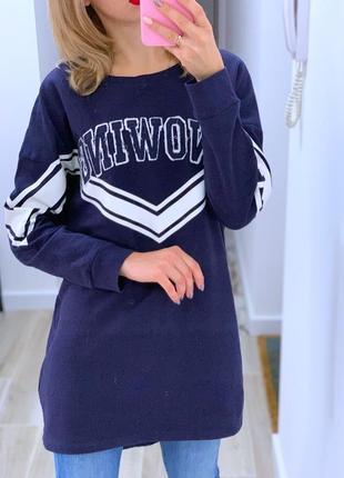 Тёплое платье - свитер terranova