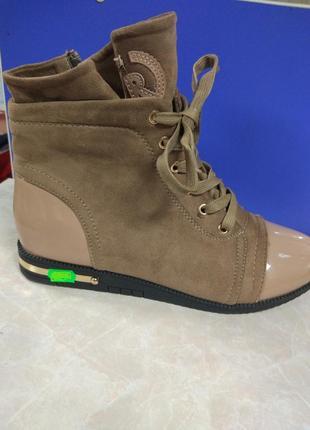 Бежевые замшевые демисезоные ботинки