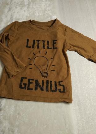 Детская футболка с длинным рукавом. реглан