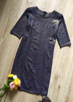 Новое нарядное платье большой размер с переливом