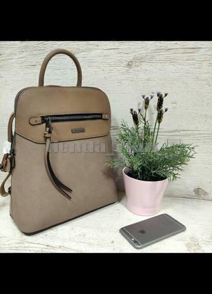Стильный городской рюкзак на одно отделение david jones 6110-3t бежевый