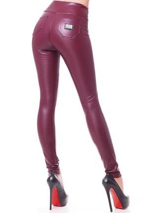 Кожаные штаны/скини/леггинсы/брюки высокая посадка/высокая талия franchi