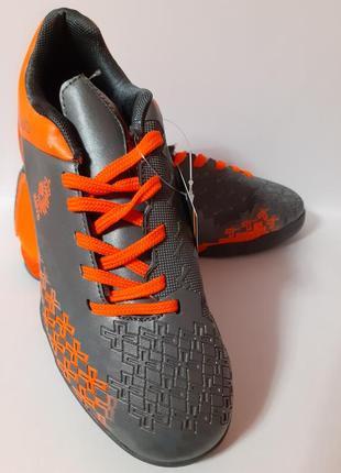 Новые demax футзалки, спортивная обувь