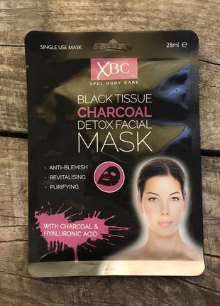 Маска для обличчя xbc charcoal detox facial mask