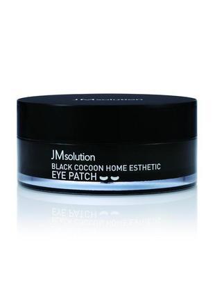 Гидрогелевые патчи ультра-увлажняющие black cocoon home esthetic eye patch, jmsolution