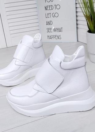 Рр 36-40 осень(зима)натуральная кожа стильные белые спортивные ботинки