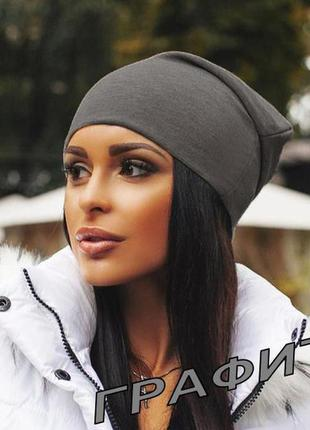 Новая темно-серая шапочка бини цвета графит, разные цвета