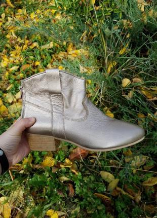 Удобные кожаные ботинки