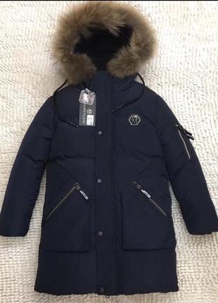 Новая зимняя куртка подросток с натуральным мехом.зима 2020