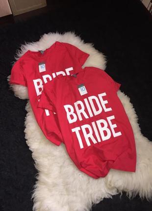 Футболка принт надпись bride tribe парные хлопок красные яркие