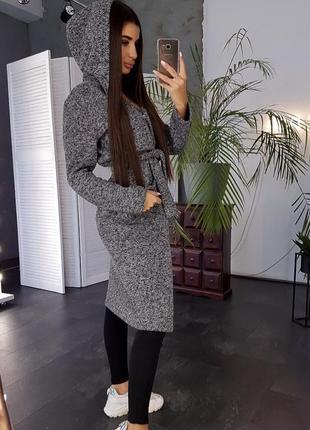Длинный серый кардиган пальто букле с капюшоном и поясом