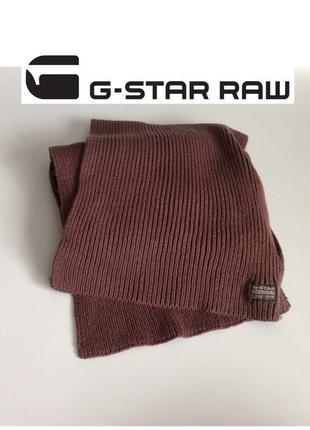 🔥скидка 🔥 g-star raw originals scarf мужской вязаный большой шарф серый теплый g-star raw