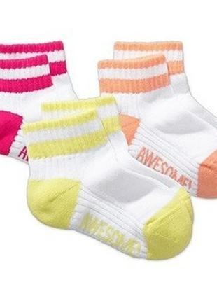 Детские мягусенькие хлопковые, махровые носочки тсм чибо германия, 31-34 р