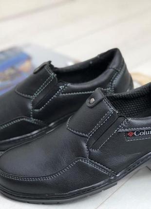 Туфли мокасины мужские чёрные