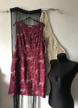 Платье цвета марсала в расцветку крупный принт! сукня, плаття