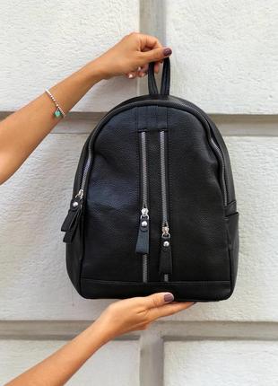 Очень легкий рюкзак