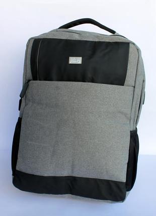 Рюкзак, ранец, городской рюкзак, рюкзак с usb, ручная кладь, школьный рюкзак