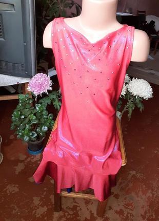 Продам платье для бальных танцев или просто на праздник